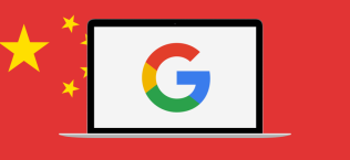 access_google_china_banner