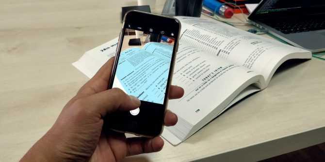 Una forma de compartir textos con tu cámara