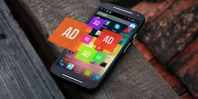 Cómo dejar de ver anuncios en el celular