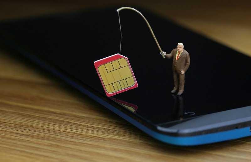 hackear telefono saber ubicación Simjacker