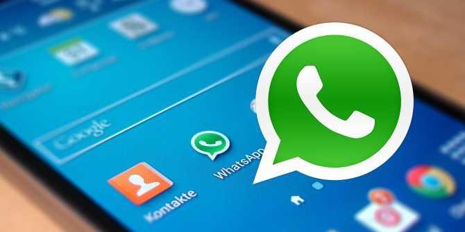 cómo recuperar audios borrados de whatsapp