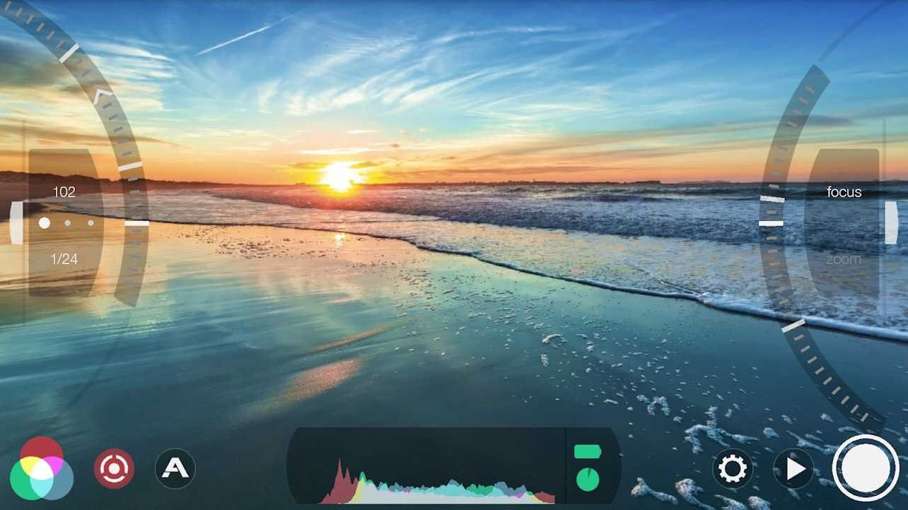 La app de vídeo más avanzada llega a Android: cómo saber si tu móvil es compatible