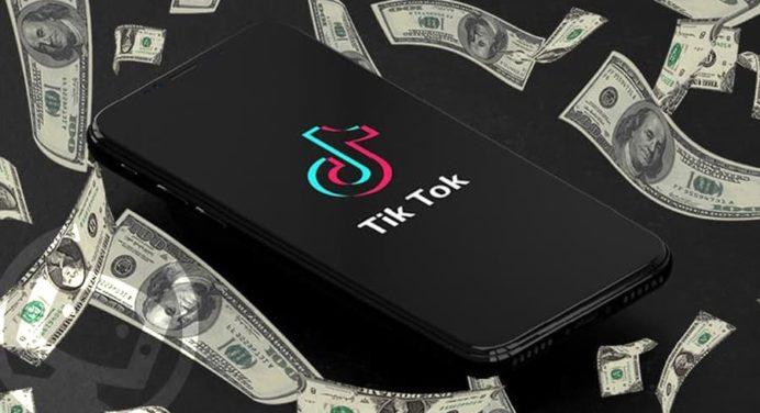 Cómo y dónde poner el código de TikTok para ganar dinero